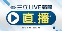 Sanli canal de TV EN VIVO - Webcam, Shanghai